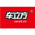 杭州车立方汽车技术股份有限公司()logo