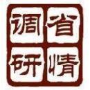 广东省省情调查研究中心()logo