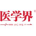 《医学界》传媒(《医学界》传媒)logo