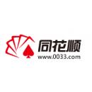 浙江核新同花顺网络信息股份有限公司