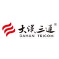 上海大汉三通通信股份有限公司()logo