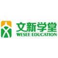 文新教育集团(文新教育集团)logo