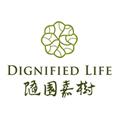 浙江万科随园嘉树老年公寓管理(浙江万科随园嘉树老年公寓管理)logo