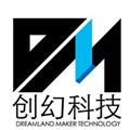 创幻科技(创幻科技)logo