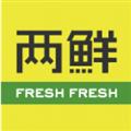 FreshFresh(FreshFresh)logo