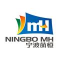 萌恒集团国际贸易事业部()logo