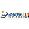 中国电信集团号百信息服务有限公司(号码百事通)招聘JAVA开发工程师