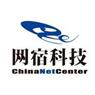 网宿科技股份有限公司(网宿科技)招聘C/C++开发实习生