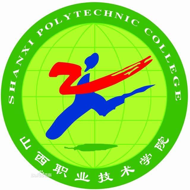 山西职业技术学院logo